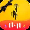 寺�焐莩蕖计�app
