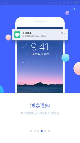 �腋〔��app截�D4