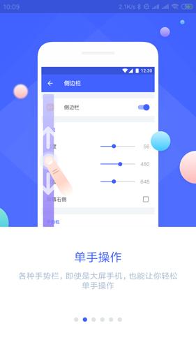 �腋〔��app截�D2