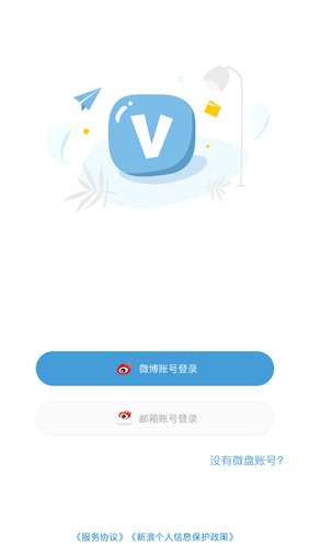 微盘app1