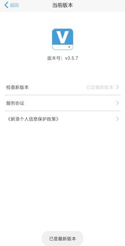 微盘app3