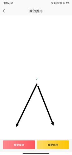 Q房网app4