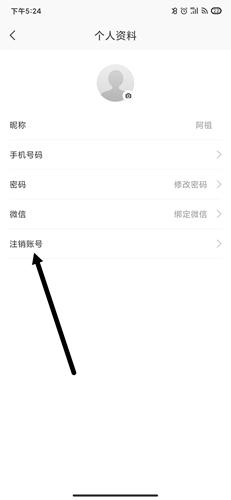 Q房网app
