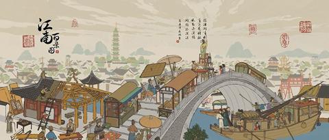 江南百景图游戏背景