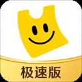 美团优选app