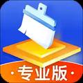超神手機清理app