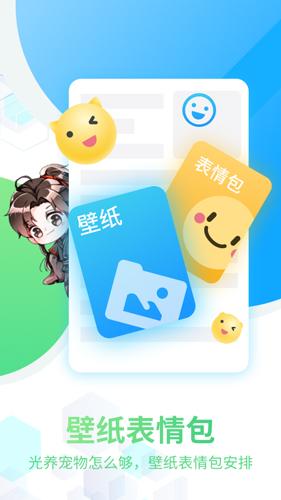 激萌猫咪桌面宠物app截图3