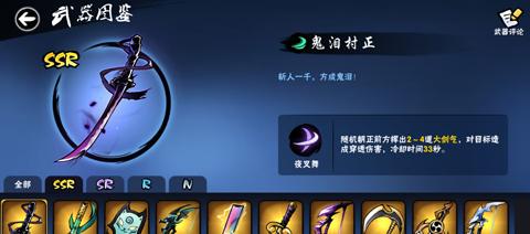 忍者必�死3武器
