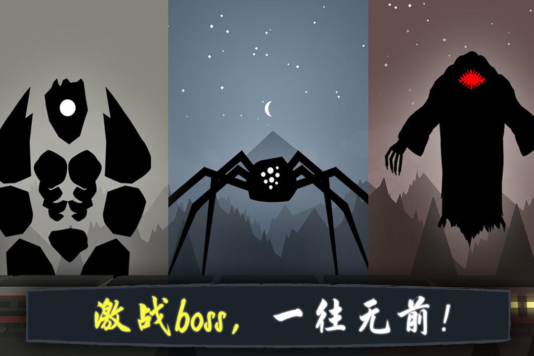 奋战火柴人:影子武士截图3