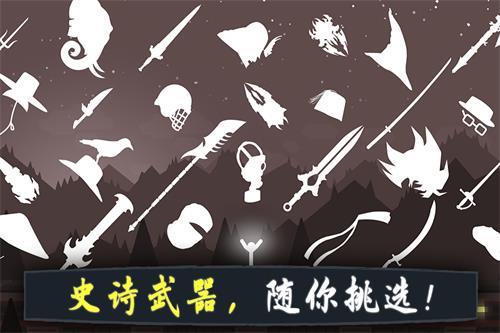 奋战火柴人:影子武士截图5
