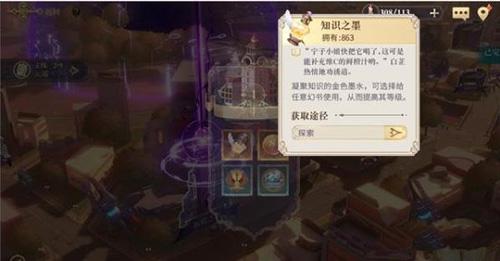 幻书启世录3