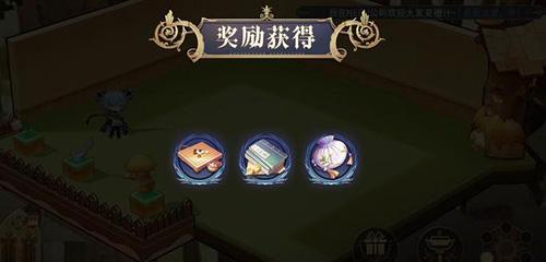 幻书启世录5