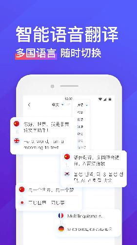 錄音轉文字助手app截圖5