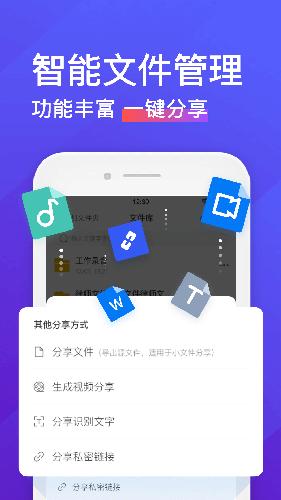 錄音轉文字助手app截圖3