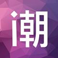 潮流快報app