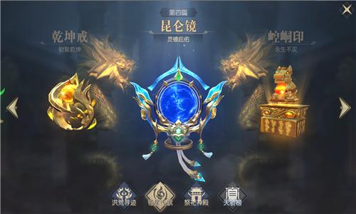 太古神王2图片3