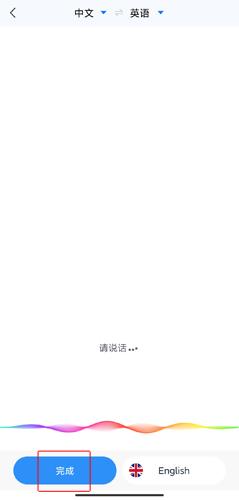 錄音轉文字助手圖片3