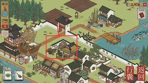 江南百景图铁匠铺在哪 铁匠位置介绍