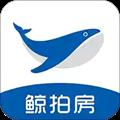 鯨拍房app