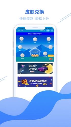 福利星球app截圖3