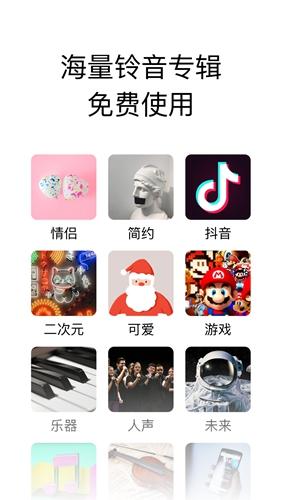 你的消息app截圖2