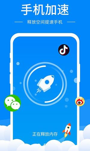 即刻降溫精靈app截圖3