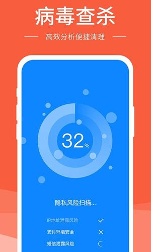 即刻降溫精靈app截圖4