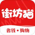 街坊貓app
