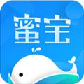 蜜寶app