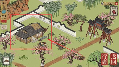 江南百景图蜜香居在哪里 位置详情介绍