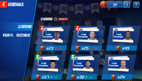 NBA籃球大師陣容搭配表