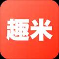 趣米app