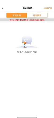 咪噜游戏app10