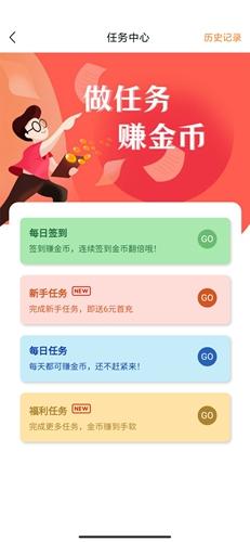 咪噜游戏app14