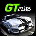 GT速度俱樂部破解版
