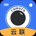 云聯相機app