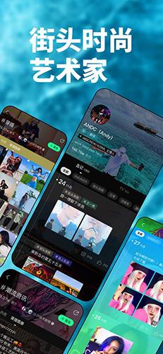 我島app截圖2