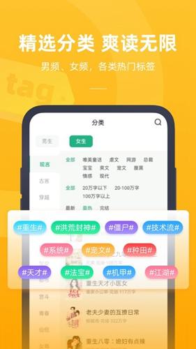 書旗小說極速版app截圖2