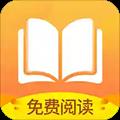 小說亭app