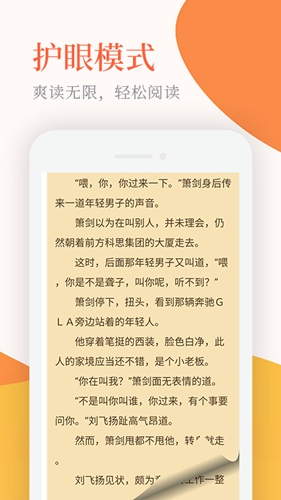小說亭app截圖4