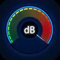 分貝噪音測試app
