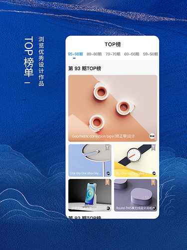 普象網app截圖2