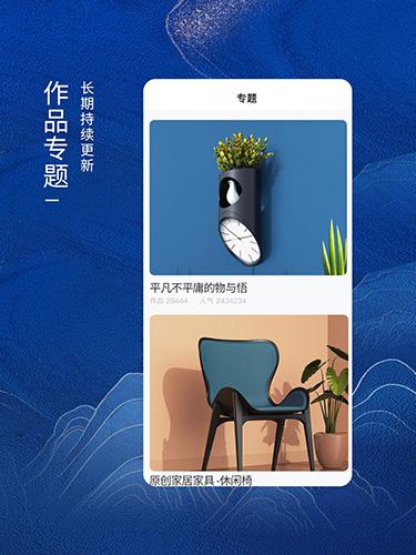 普象網app截圖3
