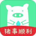 懶豬到家app