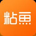 粘魚app