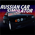 俄羅斯汽車模擬器