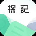 探记记录app
