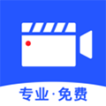录屏大师官方版app