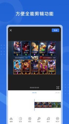 录屏大师官方版app截图2