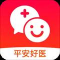 平安医家app